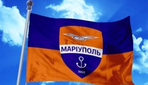 Мариуполь завершил отпуск и приступил к работе