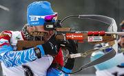 Известные биатлонисты недовольны победой Логинова