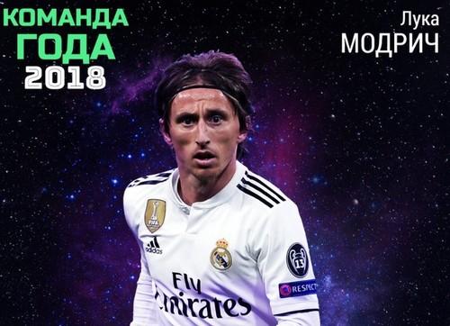 УЕФА назвал символическую сборную 2018 года по версии болельщиков