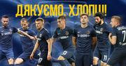 7 игроков покинули состав Днепра-1