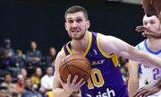 Святослав Михайлюк набрал 29 очков в матче G-Лиги