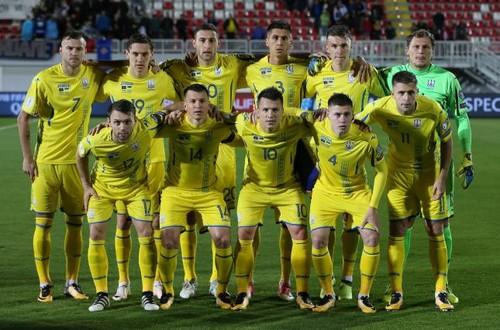 Отбор Евро-2020: поддержим сборную Украины в Лиссабоне и Люксембурге