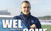 Олимпик подписал молодого защитника