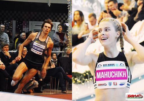 Магучіх і Дем'янюк – найкращі легкоатлети України у грудні