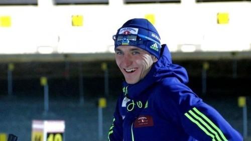 Пидручный откроет для Украины спринт в Рупольдинге