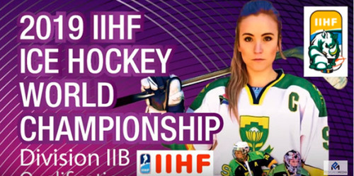 Женская сборная Украины по хоккею вышла на чемпионат мира
