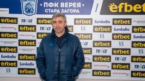 ОФИЦИАЛЬНО: Севидов – главный тренер Вереи