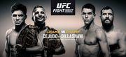 Где смотреть онлайн UFC Fight Night 143