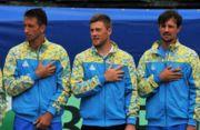 Стал известен состав сборной Украины на матч Кубка Дэвиса