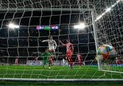 Кубок Испании. Реал обыграл Жирону в первом матче 1/4 финала