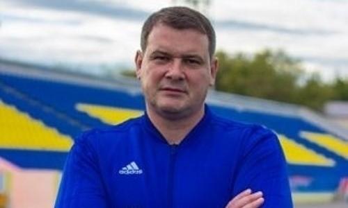 Сергей Зайцев продолжит тренировать Акжайык