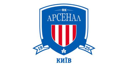 Арсенал-Киев отправился на сбор с 21 футболистом