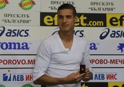 Динамо отказалось от покупки Десподова