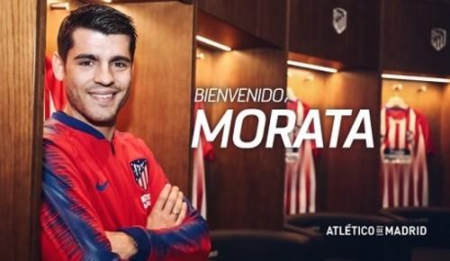 ОФИЦИАЛЬНО: Атлетико арендовал Морату на 1,5 года