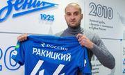 Агент Ракицкого: «Сделали шаг вперед»