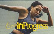 Фитнес конвенция Nike станет самой масштабной за 20 лет существования
