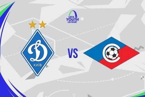 Юношеская Лига чемпионов: Динамо сыграет с Септември