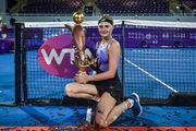 Фото WTA. Даяна Ястремська