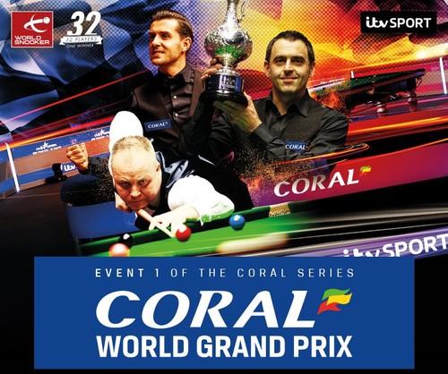 Coral World Grand Prix стартует в понедельник