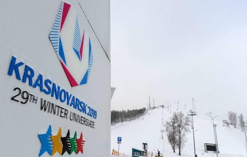 Украинцы не выступят на Универсиаде-2019 в Красноярске