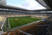 ОФИЦИАЛЬНО: Сборная Украины примет Сербию и Люксембург во Львове