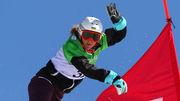 Украинка Данча стала вице-чемпионкой мира в сноуборде