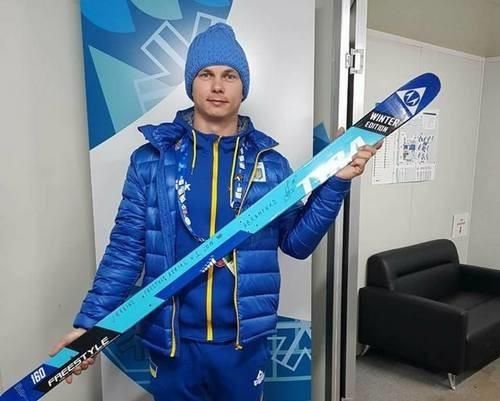ЧМ-2019 по фристайлу. Лыжная акробатика. Квалификация. LIVE трансляция