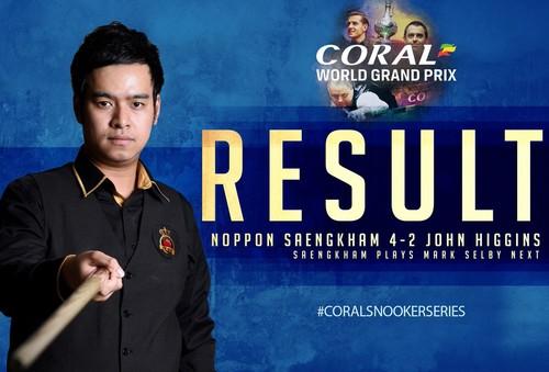 Coral World Grand Prix: Хиггинс вылетел, Уилсон прорвался в 1/8 финала