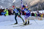 Кенмор-2019. Украина заняла 7-е место в мужской эстафете