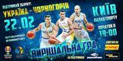 Промо решающего матча отбора сборной Украины на чемпионат мира
