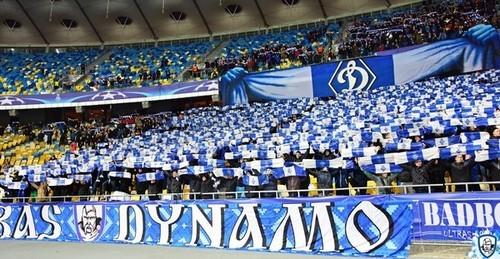 Фанати Динамо заплатять в Греції обов'язковий податок