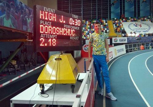 Медальний виступ українців на чемпіонаті ABAF