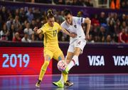 Украина - Португалия - 1:5. Текстовая трансляция матча