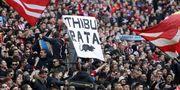 Реал требует наказать Атлетико за фанов, оскорблявших Куртуа