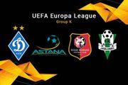 Динамо заявило на Лигу Европу 31 игрока