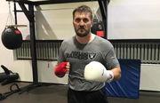 Bellator 216.  Виталий Минаков – Чейк Конго. Видео боя