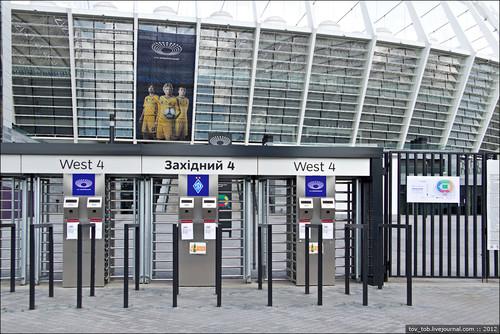 На НСК Олимпийский установлены сканеры онлайн-билетов