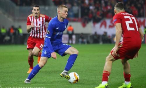 Где смотреть онлайн матч Лиги Европы Динамо – Олимпиакос