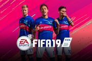 В FIFA 19 обновили рейтинги футболистов топ-5 европейских лиг