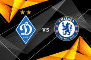 Билеты на матч Динамо — Челси будут стоить от 50 до 1000 гривен
