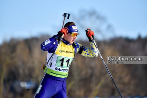 ЧЕ-2019 по биатлону. Пидручный занял 18-е место в спринте