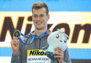 Романчук завоевал золото на турнире в Бельгии, Фролов – бронзу