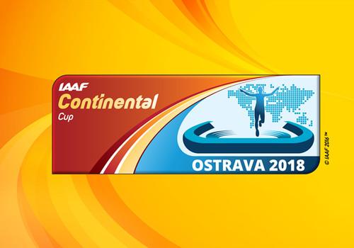 Трое украинцев выступят на континентальном кубке IAAF