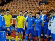 Збірна України з футзалу U-19 готується до матчів із Сербією