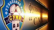 ПФК Сумы продолжит выступление в Первой лиге