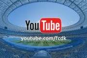Канал Динамо в YouTube – 18-й по популярности в Европе