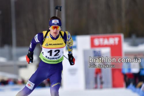ЧМ-2019 по биатлону. Украина заняла 7-е место в смешанной эстафете