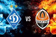 Динамо U-16 — Шахтер U-16. Смотреть онлайн. LIVE трансляция