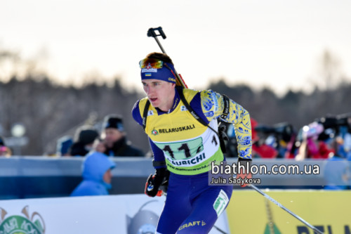 Логинов украл у Пидручного медаль чемпионата мира. Ждем допинг-тест