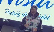 Юнсиро Кобаяси выиграл квалификацию в Лиллехаммере